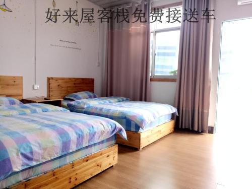 Zhangjiajie Haolaiwu Inn, Zhangjiajie