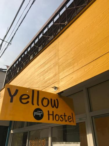 Yellow Hostel, Don Muang