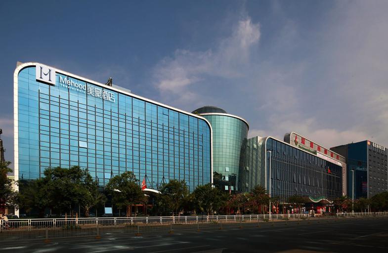 Mehood Hotel Shenzhen Airport, Shenzhen