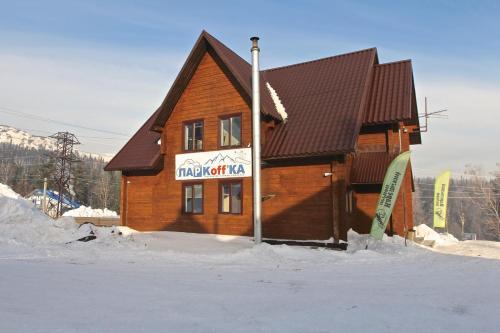 GBK PARKoffKA, Tashtagol'skiy rayon