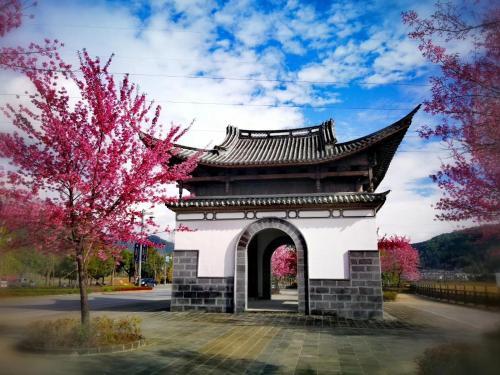 Tengchong Heshun Shanjian Li Guest House, Baoshan
