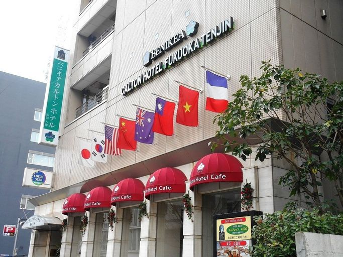 Benikea Calton Hotel Fukuoka Tenjin, Fukuoka