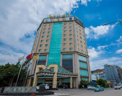 Ming Ren Grand Hotel, Liangshan Yi