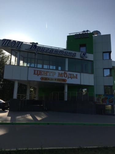 Hotel, Lyskovskiy rayon