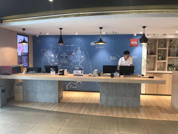 Ibis Jilin Beishan Park Hotel, Jilin