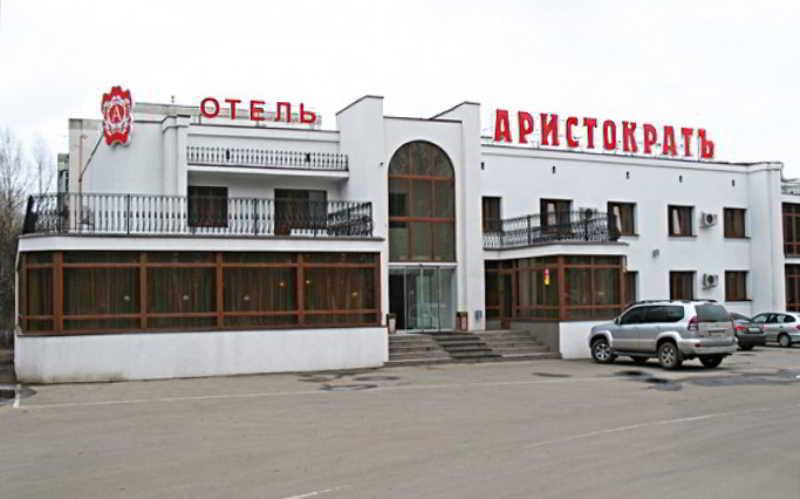 Aristokrat, Kostromskoy rayon