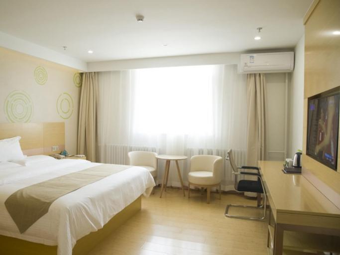 GreenTree Inn Jinan Yaoqiang Airport Airport Road Business Hotel, Jinan