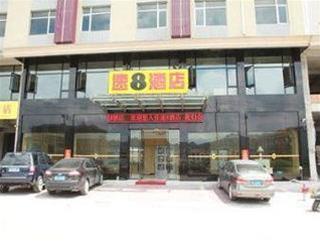 Super 8 Hotel Dongyang Hengdian Ying Shi Cheng, Jinhua