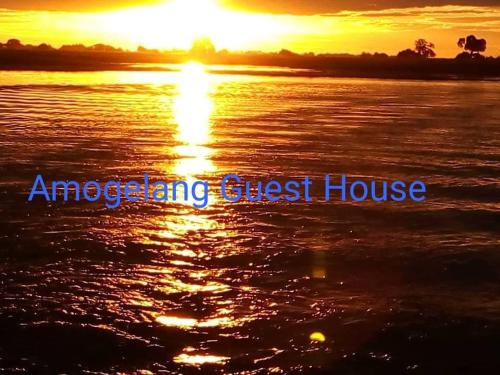 Amogelang Guest House, Chobe