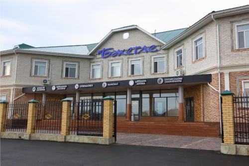 Hotel Bahetle, Ekibastuz