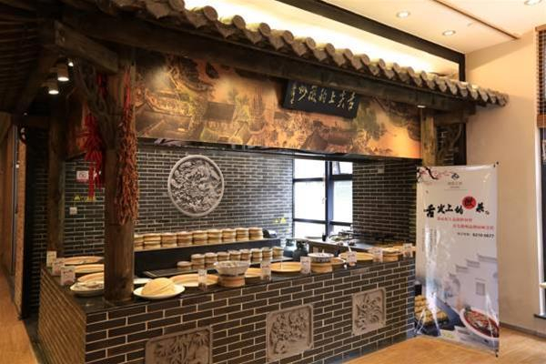 Changjiang International Graceland Services Residence, Wuxi
