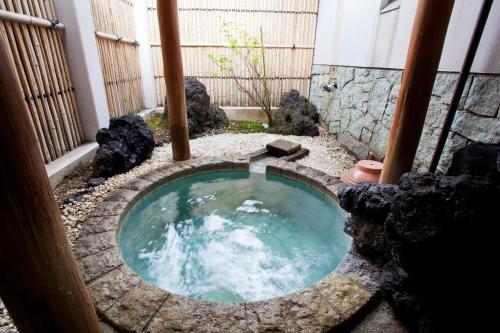 Shiki Resort Aisonet Kusatsu, Kusatsu