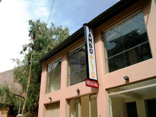 Hostal Tambo Alto, Oyon