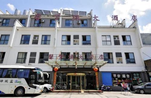 Huangshan Xinmengyuan Hotel, Huangshan
