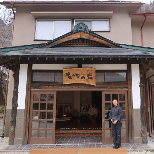 Hoshigaoka Sanso, Kuni