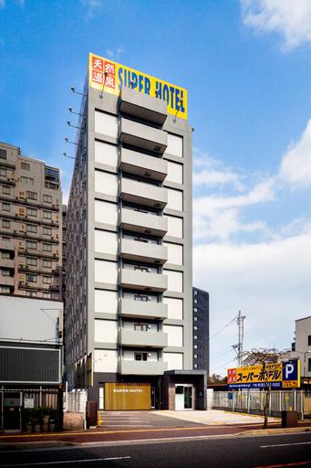 Super Hotel Yonago Ekimae, Yonago