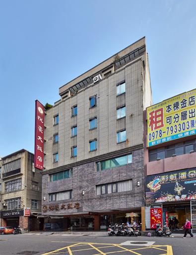 Lview Hotel, Hsinchu City