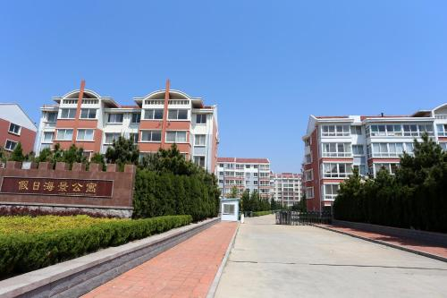 Rushan Silver Beach Homestay Apartment, Weihai