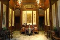 De Mao Tang Huangshan, Huangshan