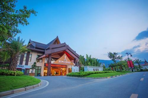 Xishuangbanna Yajule City Golf Hotel, Xishuangbanna Dai