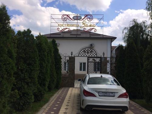 Hotel Zama, Groznyy