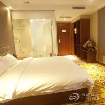 Jiangshan Heshan Charming Hotel, Jiangmen