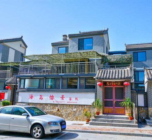 Changdao Haidao Yijing Villa, Yantai