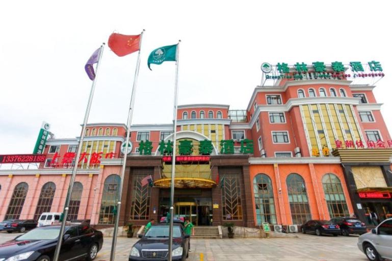 GreenTree Inn Jiangsu Wuxi Jiangyin Yunting Changshan Avenue ChenGYAng Road Business Hotel, Wuxi