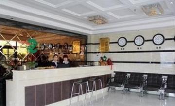 Lvzhou Business Hote-Dongying, Dongying