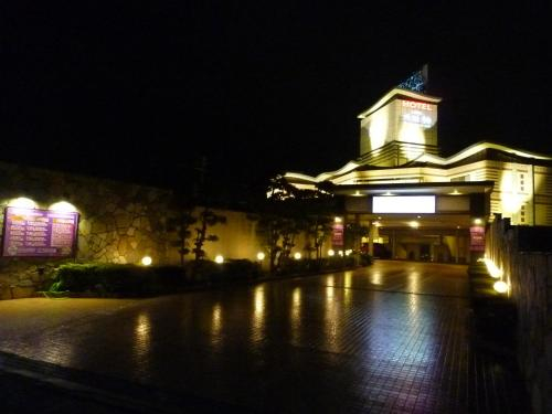 Hotel Shuyukan (Adult Only), Izumisano