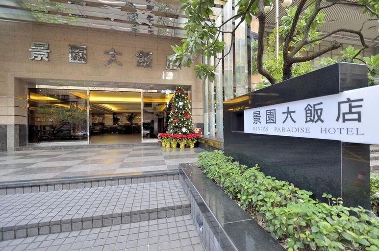 Kings Paradise Hotel, Taoyuan