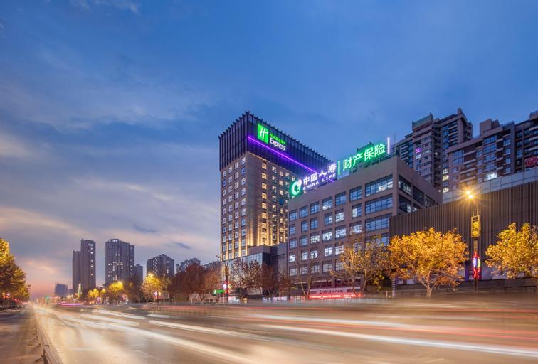 Holiday Inn Express Kaifeng City Center, Kaifeng