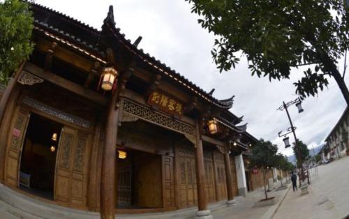 Jianchuan ancient city jianyang inn, Dali Bai