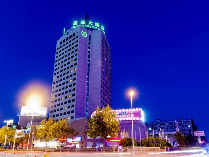Grand Regency Hotel, Qingdao