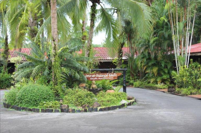 Laoya Inland Resort, Muang Trat