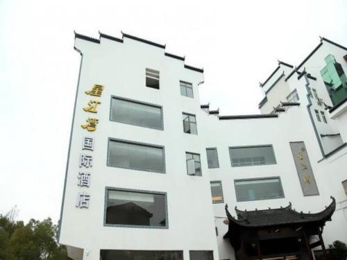 Wuyuan Xingjiang Bay Holiday Hotel, Shangrao