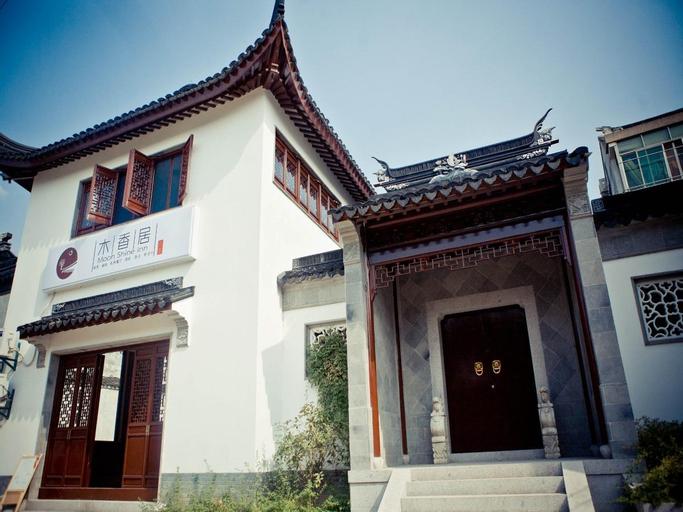 Tongli Moon Shine Inn, Suzhou