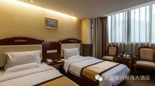 Jinghong Banghai Hotel, Xishuangbanna Dai