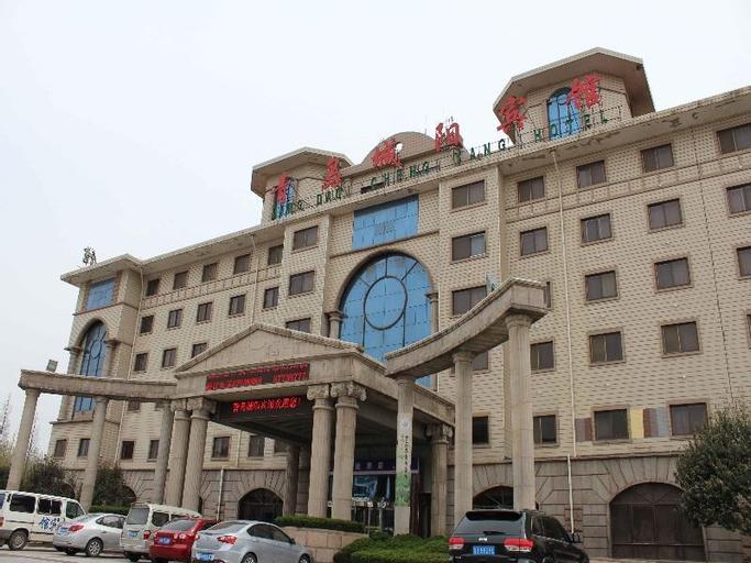Qingdao Chengyang Hotel, Qingdao