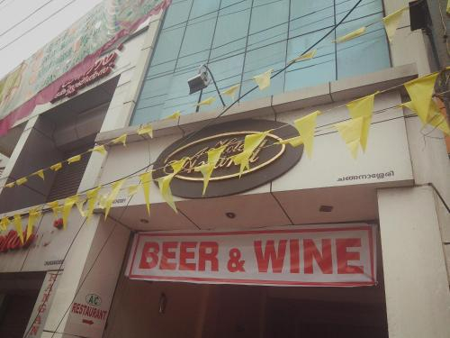 Hotel Anand, Kottayam