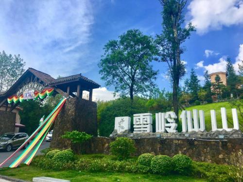 Fairy Mountain Sunny Flower Villa, Chongqing