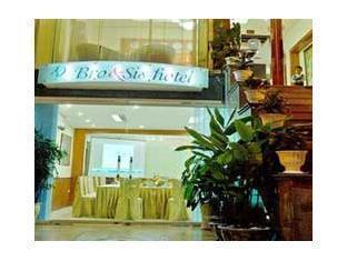 Hang Nga Hotel, Ba Đình