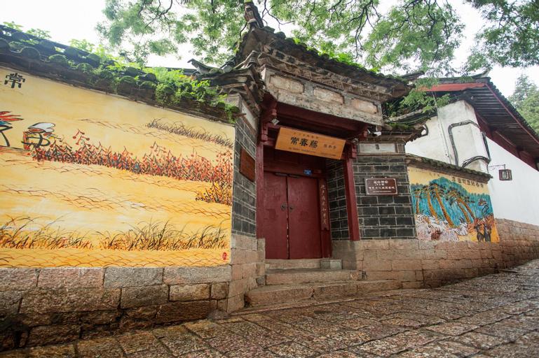 Lijiang Ivy Garden Ganges Hotel, Lijiang