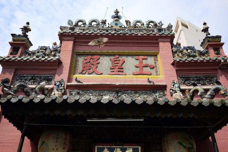 Hotel 16, Binh Tan