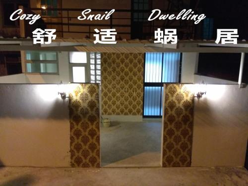 Cozy Snail Dwelling, Kuching