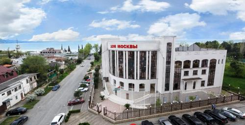 Moscow House, Sokhumi