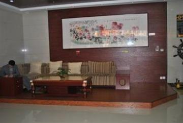 Super 8 Hotel Yantai Development Zone Chang Jiang, Yantai