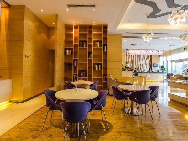 Jinjiang Metropolo Hotel - Jiangyin Chengjiang Wanda Plaza, Wuxi