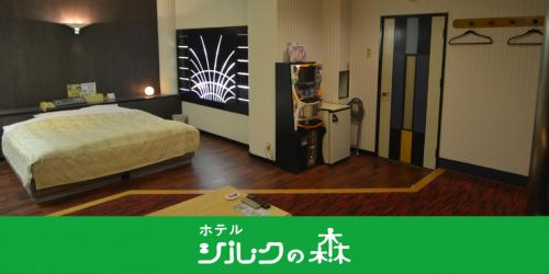 Hotel Silk no Mori (Adult Only), Tosu