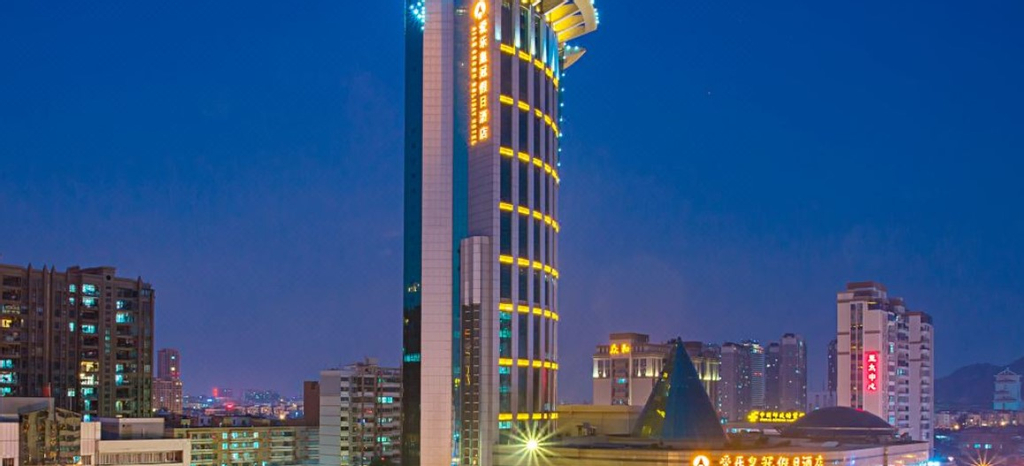 AILE CROWN HOLIDAY HOTEL, Quanzhou
